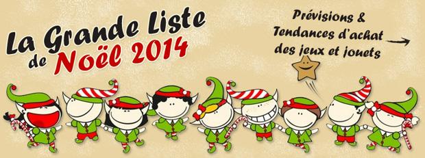 liste-de-noel-2014